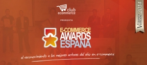 e-commerce awards