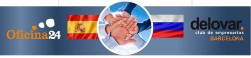 club ruso-español delovar - logo